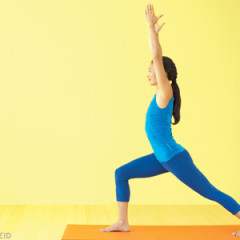 Yo!  Yoga?